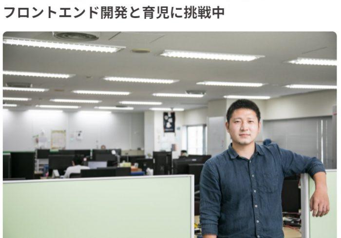 JISA(情報産業協会)のIT就業者応援サイトirodoruに当社エンジニアの上野と斎藤がソフトウエア開発の仕事の魅力について取材頂きました